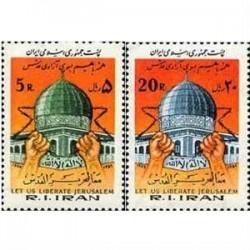 2005 - 2 عدد تمبر روز جهانی قدس 1359 تک