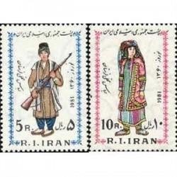 2010 - 2 عدد تمبر نوروز باستانی 60 (1359) تک