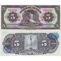 اسکناس 5 پزو - مکزیک 1969