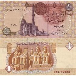 اسکناس 1 جنیه - مصر 2008 تک
