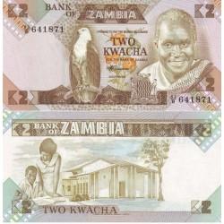 اسکناس 2 کواچا - زامبیا 1980 تک