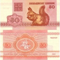 اسکناس 50 کوپک - بلاروس 1992 تک