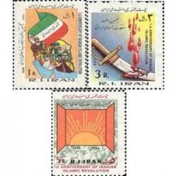 1977 - 3 عدد تمبر نخستین سالروز انقلاب اسلامی 1358 تک