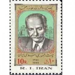 1980 - 1 عدد تمبر یکصدمین سالگرد تولدعلامه دهخدا 1358 تک