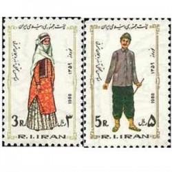 1981 - 2 عدد تمبر نوروز باستانی 59 (1358) تک