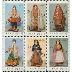 مجموعه کامل تمبرهای یادگاری از ابتدای  1344 تا 1357 - تک سری