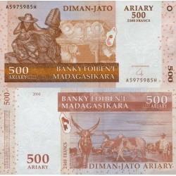 اسکناس 500 آریاری - ماداگاسکار 2004