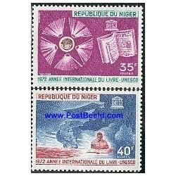 2 عدد تمبر سال بین المللی کتاب - یونسکو - نیجر 1972