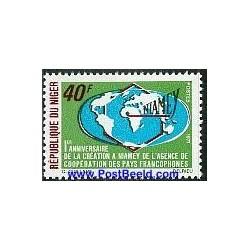 1 عدد تمبر نیامی - پایتخت و بزرگترین شهر نیجر  - نیجر 1971