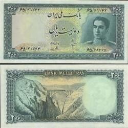 102 - اسکناس 200 ریال ابوالحسن ابتهاج - علی بامداد 1327 - 1330 - تک