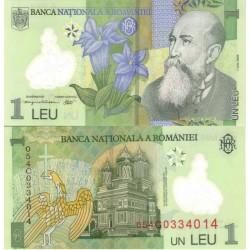 اسکناس پلیمر 1 لیو - رومانی 2005
