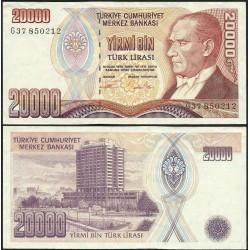 اسکناس 20000 لیر ترکیه 1970 تک