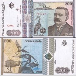 اسکناس 200 لیو - رومانی 1992