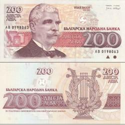 اسکناس 200 لوا - بلغارستان 1992