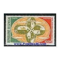 1 عدد بیست و پنجمین سالگرد سازمان ملل متحد - سنگال 1970