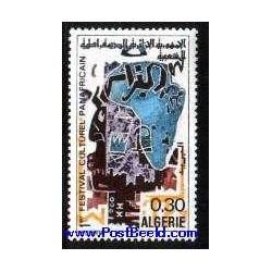 1 عدد تمبر جشنواره فرهنگی پان آفریکن  - الجزایر  1969