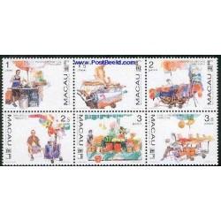 6 عدد تمبر تفروشان - راههای معاش - ماکائو 1998