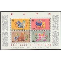 سونیرشیت سال سگ  - هنگ کنگ 1994