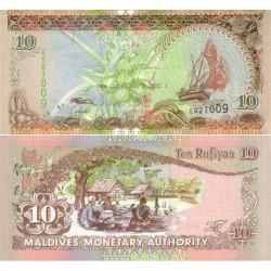 اسکناس 10 روفیا - مالدیو 2006