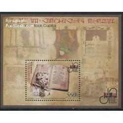 سونیرشیت ایروان پایتخت کتاب جهان - ارمنستان 2012