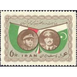 1093 - تمبر دیدار ژنرال ایوب خان  1338 تک