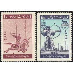 1103 - تمبر هفته المپیک ایران المپیک 1960 رم 1339 تک
