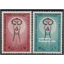 2 عدد تمبر برونسپاری - سوریه 1971