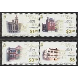4 عدد تمبر ساختمانها - هنگ کنگ 1996