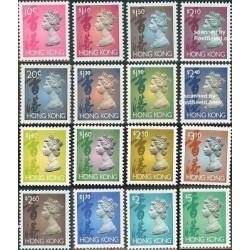 16 عدد تمبر سری پستی - ملکه - هنگ کنگ 1993