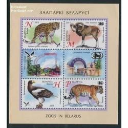 مینی شیت باغ وحش - حیوانات - بلاروس 2013