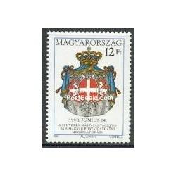 1 عدد تمبر فرمان مالتزر - مجارستان 1991