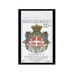 1 عدد تمبر فرمان مالتزر - بدون دندانه - مجارستان 1991
