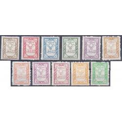 32 پ - 11 عدد تمبر سری امانات پستی 1 - محمدرضا پهلوی 1337