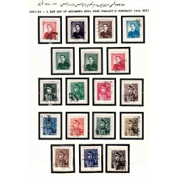 888 - چهارمین سری پستی تمبر با تصویر محمدرضا پهلوی 1330 الی 31 مهرخورده