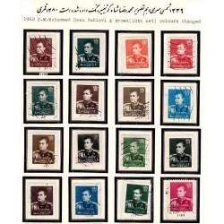 1108 - دهمین سری پستی تمبر با تصویر محمدرضا پهلوی 1339 مهرخورده