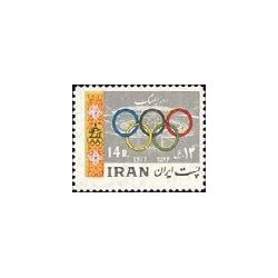سری کامل تمبرهای یادگاری سال 1356  تک