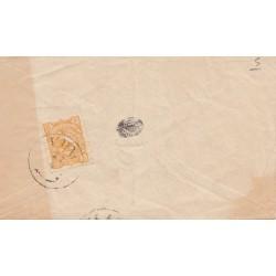 پاکت نامه شماره 28 - با تمبر 5 شاهی  1278 ه ش مظفری کاغذ سبز - مقصد یزد از مسیر کاشان