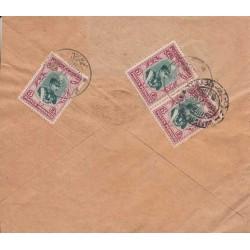 پاکت نامه شماره 34 - با 3 تمبر سری سری تاجگذاری رضا شاه 1308 ه ش - 1349 ه ق - مقصد تهران مبدا قم