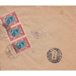 پاکت نامه شماره 35 - با 3 تمبر سری سری تاجگذاری رضا شاه 1308 ه ش - 1348 ه ق - مقصد تهران مبدا قم