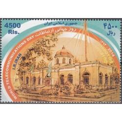 3347 - تمبر روز جهانی ارتباطات 1393