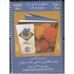 3359 - تمبر بیست و هفتمین نمایشگاه بین المللی کتاب تهران 1393
