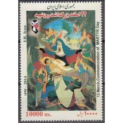 336 - تمبر بزرگداشت روز شهید 1393