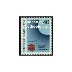 1 عدد تمبر فستیوال ژیمناستیک - جمهوری فدرال آلمان 1973