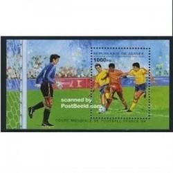 سونیرشیت جام جهانی فوتبال فرانسه - گینه 1995