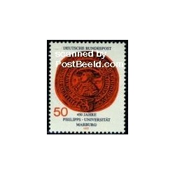 1 عدد تمبر دانشگاه ماربورگ  - جمهوری فدرال آلمان 1977
