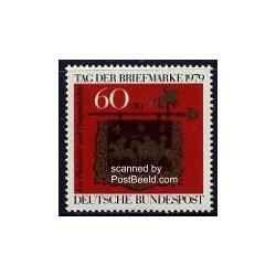 1 عدد تمبر روز تمبر - جمهوری فدرال آلمان 1979