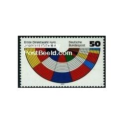 1 عدد تمبر انتخابات اروپا - جمهوری فدرال آلمان 1979