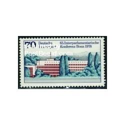 1 عدد تمبر اتحادیه بین پارلمانی - جمهوری فدرال آلمان 1978