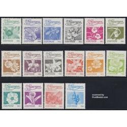 16 عدد تمبر گلها - نیکاراگوئه 1983