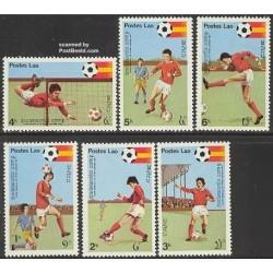 6 عدد تمبر جام جهانی فوتبال اسپانیا - لائوس 1981